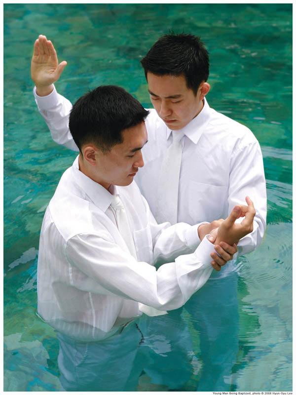 A Mormon Baptism
